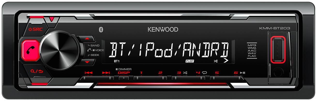 denon car audio